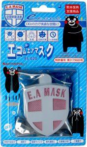 ES-020 エコムエアマスク バッチタイプ ピンク
