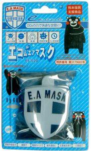 ES-020 エコムエアマスク バッチタイプ 青