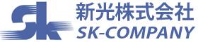 ecom (エコム)|新光株式会社